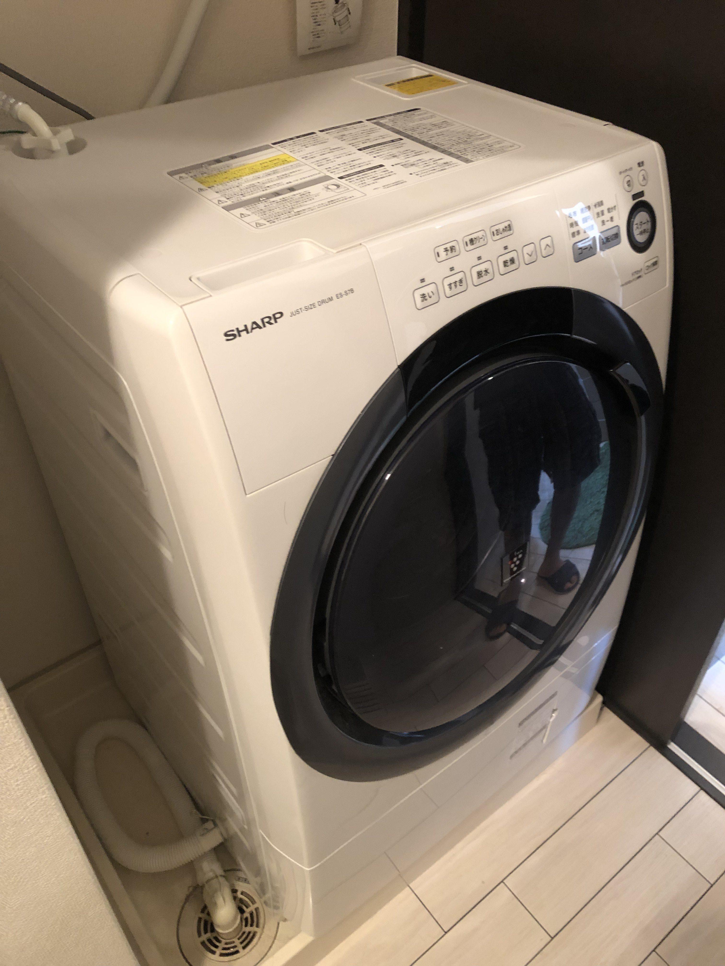 シャープ製ドラム式洗濯機の高価買取り